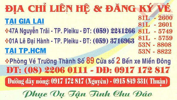 truong-thanh-b