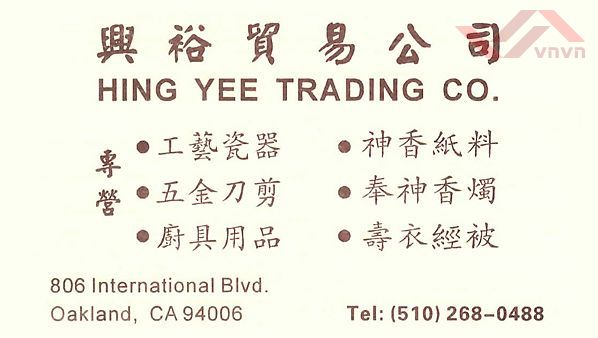 Hing Yee Trading Co