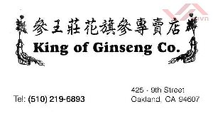 king-of-ginseng-co