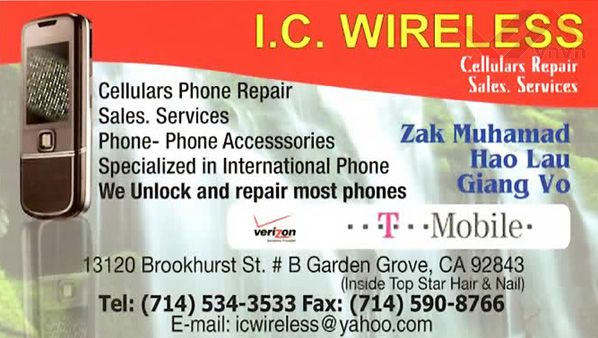 IC Wireless