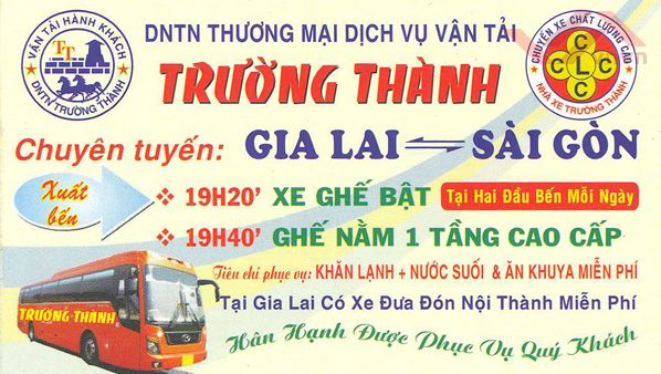 truong-thanh-a