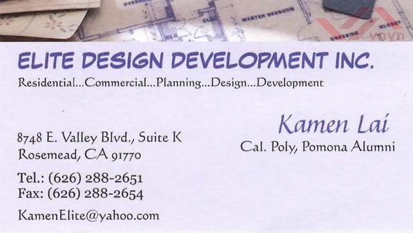 elite-design-development-inc
