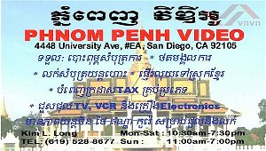 phnom-penh-video