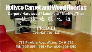 hollyco-carpet-and-wood-flooring-fred-li