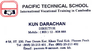 pacific-technical-school-content