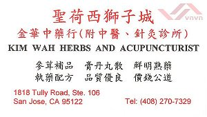 kim-wah-herbs-and-acupuncturist